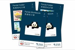 Panda Folders
